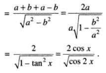 41 Trigonometry examples SKMClasses Iblur