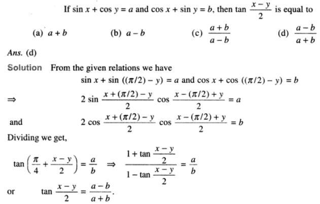 43 Trigonometry examples SKMClasses Iblur