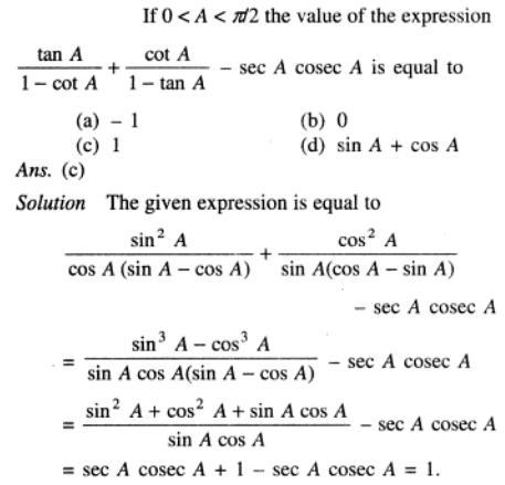 45 Trigonometry SKMClasses Zookeepersblog Kasavanahalli