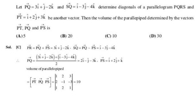 47a Vector problem