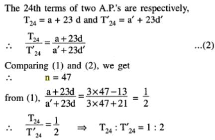 48 AP sum of n terms of 2 APs are in ratio