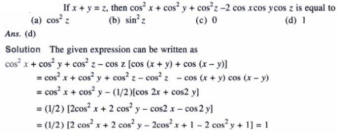 48 Trigonometry examples SKMClasses Iblur