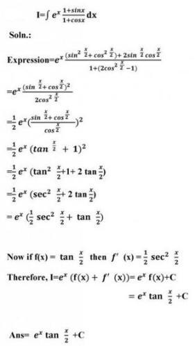 50c special integral