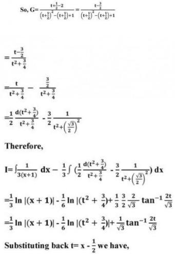 50e special integral