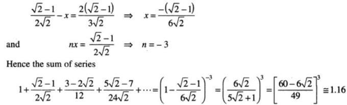 53 Binomial theorem