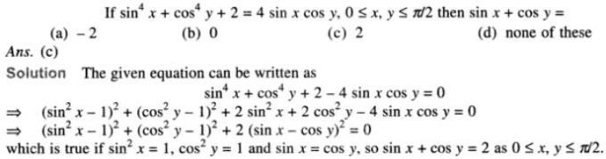 54 Trigonometry examples SKMClasses Iblur