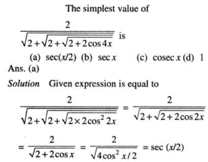 54 Trigonometry SKMClasses Zookeepersblog Kasavanahalli