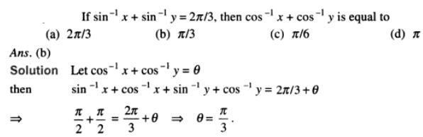 56 Trigonometry examples SKMClasses Iblur