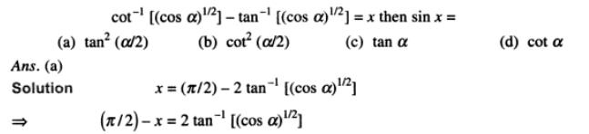 59 Trigonometry examples SKMClasses Iblur