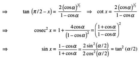 60 Trigonometry examples SKMClasses Iblur
