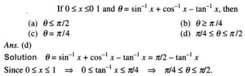 62 Trigonometry examples SKMClasses Iblur