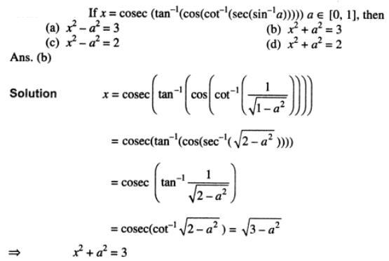 65 Trigonometry examples SKMClasses Iblur
