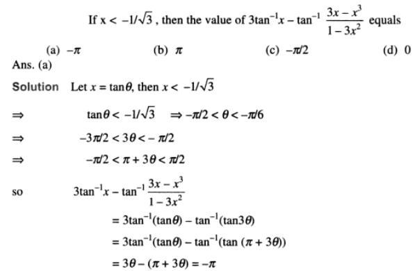 69 Trigonometry examples SKMClasses Iblur