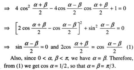 70b Trigonometry SKMClasses Zookeepersblog Kasavanahalli