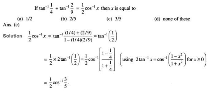 72 Trigonometry examples SKMClasses Iblur