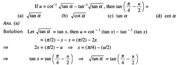 73 Trigonometry examples SKMClasses Iblur