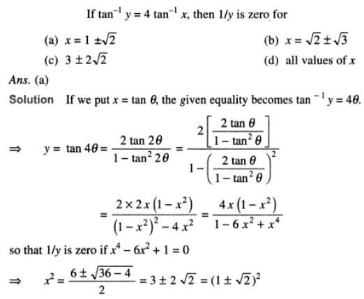 74 Trigonometry examples SKMClasses Iblur
