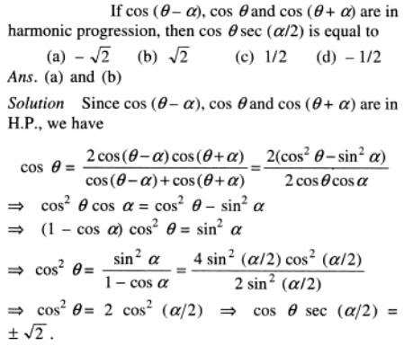 74 Trigonometry SKMClasses Zookeepersblog Kasavanahalli