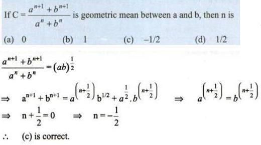 78 Geometric mean