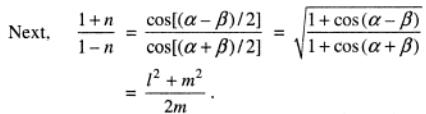 78c Trigonometry SKMClasses Zookeepersblog Kasavanahalli