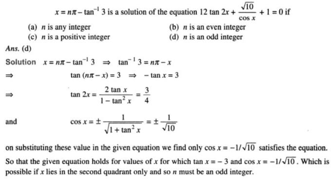 84 Trigonometry examples SKMClasses Iblur