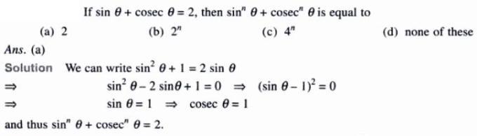 9 Trigonometry examples SKMClasses Iblur