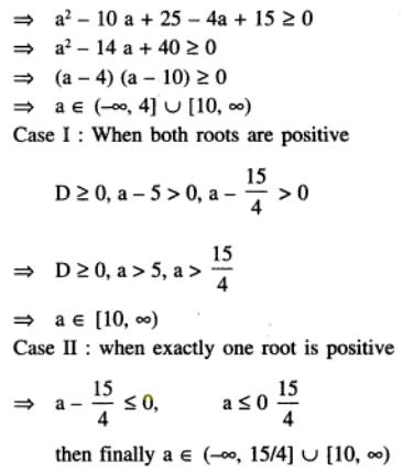 96 Q Find the range of a such that quadratic has 1 positive root