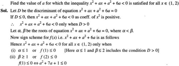 99 Quadratic Equations