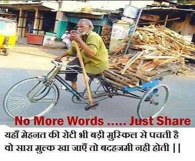 Cycling Rickshaw without leg