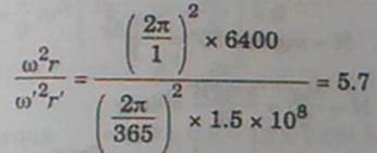 10b solution