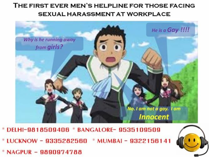 11i sexual harassment of men