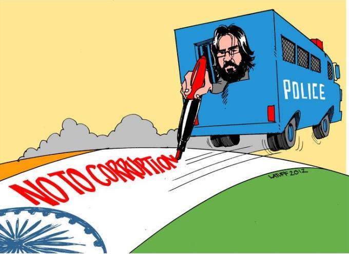 11o No to corruption