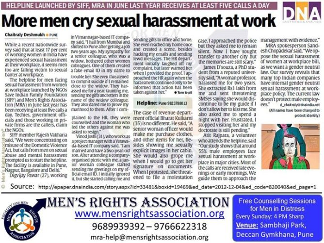 15 More men cry sexual harassment at work