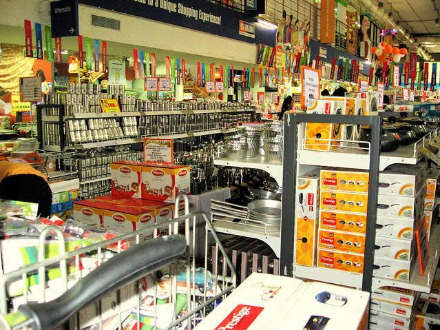 E K Retail supermarket