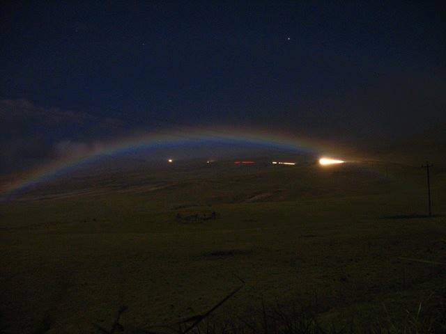 1u rainbow