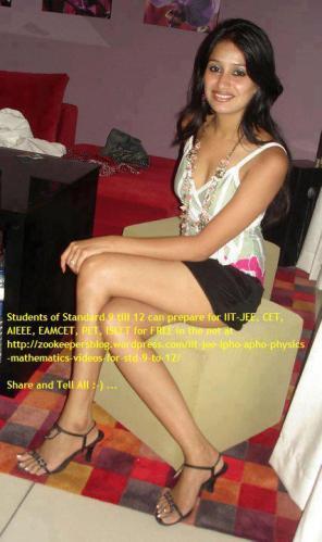 2g student