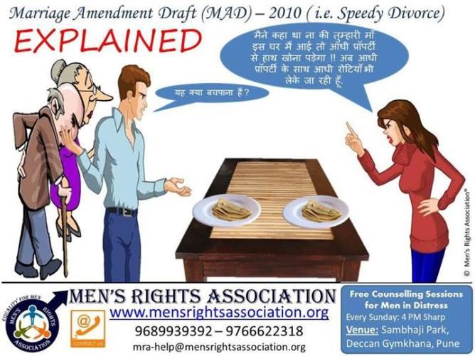 2g women scam