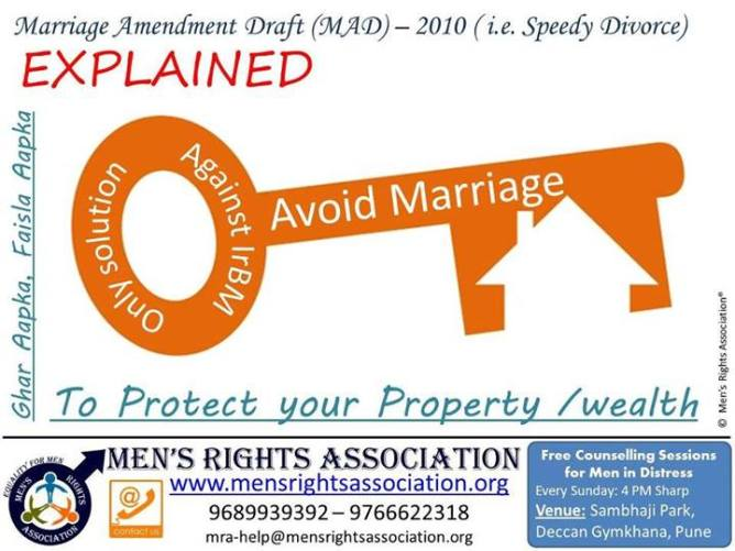 2r avoid marriage