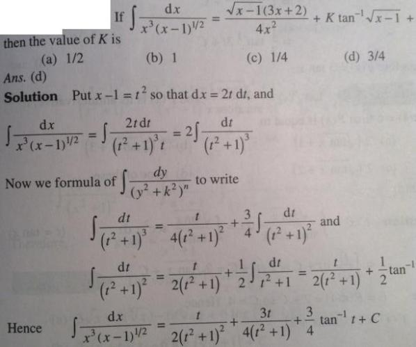 109 Integration x cube x minus 1 root
