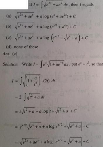 112 Integration root e to the power 2x plus a e^x