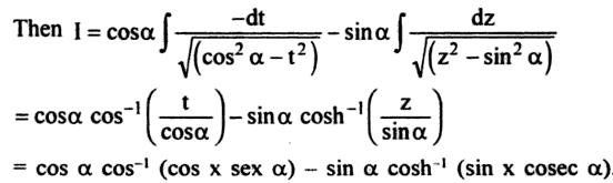 59b Integration of Sin x minus a by sin x plus a