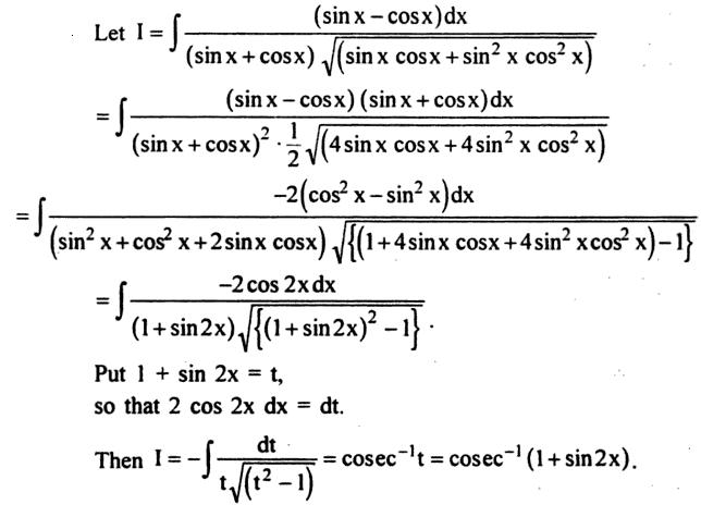 62a Strange integration of Trigonometric functions