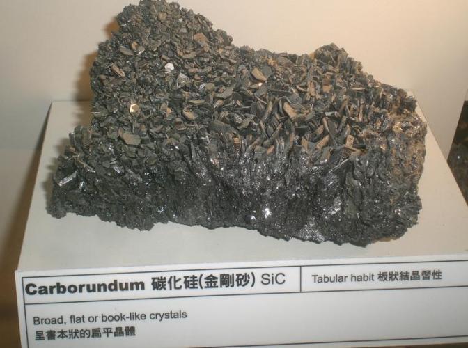 1 Carborundum
