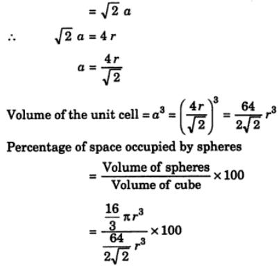 11 calculate and show that percentage space occupied