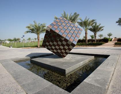 11 Rubik cube er dada