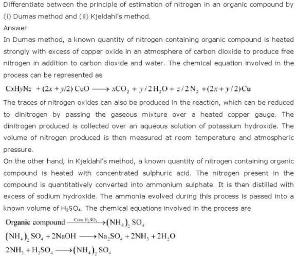 12.22a CBSE NCERT std 11 Chemistry Organic