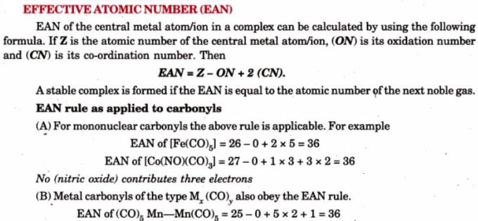 1d EAN definition calculation steps