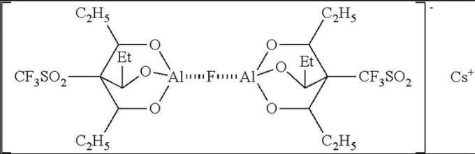 1g Trinuclear complex