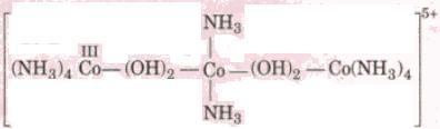 1i Trinuclear complex