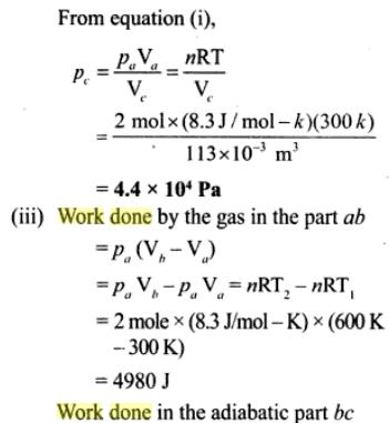 1l Work done by the gas example